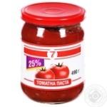 Semerka Tomato Paste 25% 490g