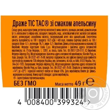 Tic Tac Orange Dragee 49g - buy, prices for MegaMarket - image 2