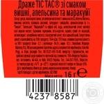 Драже Tic Tac Фруктовий мікс 16г - купити, ціни на МегаМаркет - фото 2