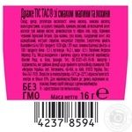 Tic-Tac Berry Mix Dragee 16g - buy, prices for MegaMarket - image 3