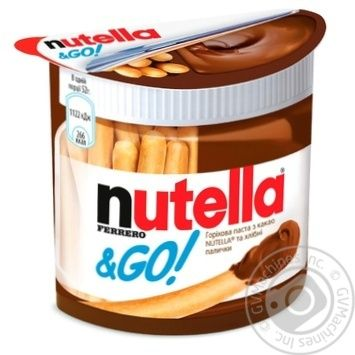 Nutella Hazelnut And Cocoa Spread And Breadsticks (Nutella&GO) 52g - buy, prices for Tavria V - image 1