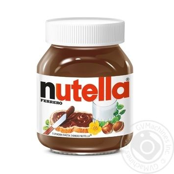 Nutella Hazelnut And Cocoa Spread 180g - buy, prices for Novus - image 1