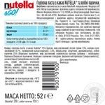 Горіхова паста Nutella з какао та Хлібні палички (Nutella&Go) 52г - купити, ціни на Восторг - фото 3