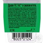 Tic Tac Mint Dragee 16g - buy, prices for MegaMarket - image 2