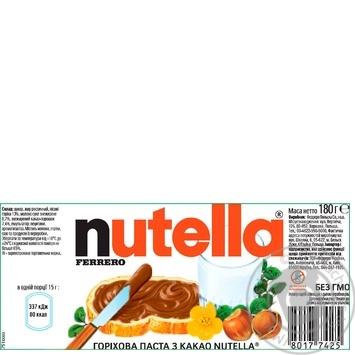 Ореховая паста Nutella с какао 180г - купить, цены на Novus - фото 2