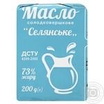 Масло солодковершкове Молочний вибір Селянське 73% 200г - купити, ціни на Фуршет - фото 1