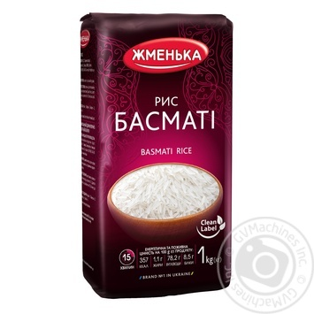Zhmenka Super Basmati Rice 1kg - buy, prices for Auchan - image 1