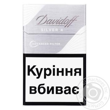 давыдов сигареты где купить в