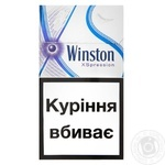 Цигарки Winston Xspression Purple Super Slims - купити, ціни на Novus - фото 2