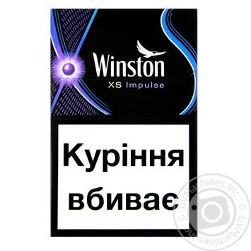 Цигарки Winston XS Impulse - купити, ціни на CітіМаркет - фото 2
