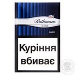 Цигарки Rothmans Nano Silver