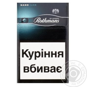 Сигареты Rothmans Nano Click Fresh - купить, цены на Фуршет - фото 1