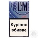 L&M Loft Sea Blue Cigarettes 20pcs