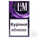 L&M Loft Mix Cigarettes 20pcs