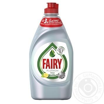 Жидкость для мытья посуды Fairy Platinum Лимон и лайм 430мл