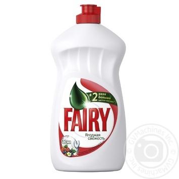 Fairy Berries Fresh Dishwashing Liquid 500ml - buy, prices for Furshet - image 1