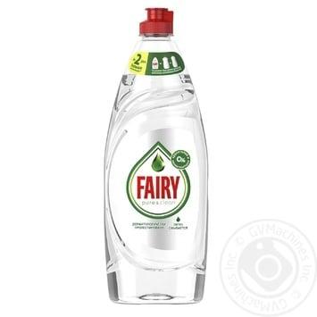 Средство для мытья посуды Fairy Pure&Clean 650мл - купить, цены на Восторг - фото 1