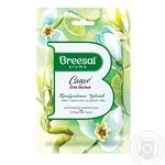 Breesal Senses Awakening For Linen Aromatic Sachet 20g