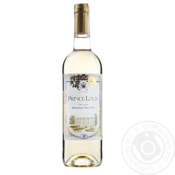 Вино Prince Louis белое полусладкое 10% 0,75л
