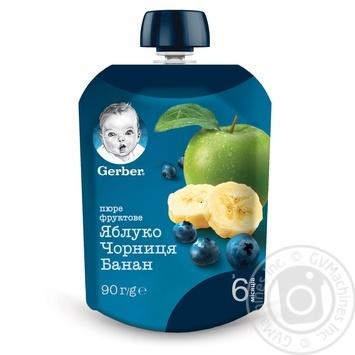 Пюре Gerber яблоко черника банан 90г
