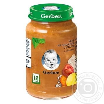 Рагу Gerber із індички з рисом з кусочками для дітей з 12 місяців 190г - купити, ціни на ЕКО Маркет - фото 1