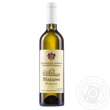 Вино белое Винодельческое хозяйство Князя П.Н.Трубецкаго Шардоне Выдержанное натуральное виноградное столовое сортовое сухое 13% 0,75л