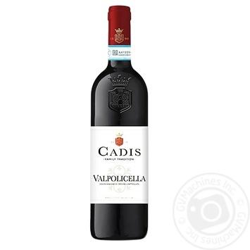 Вино Cadis Valpolicella красное сухое 750мл