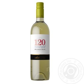 Вино Santa Rita 120 Sauvignon Blanc белое сухое 13% 0,75л