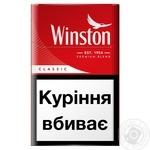 Сигареты Winston Classic - купить, цены на Novus - фото 1