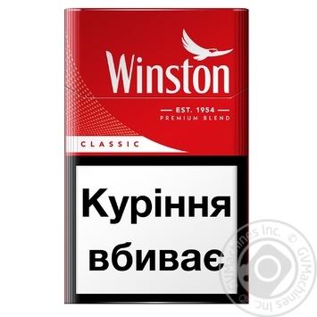 Сигареты пустышки где купить армянские сигареты купить липецк