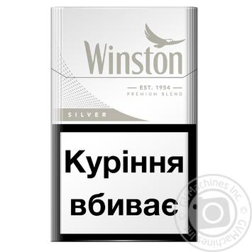 Сигареты Winston Silver - купить, цены на Novus - фото 1