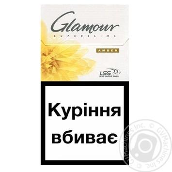 Гламур желтый сигареты купить где купить сигареты в кирове