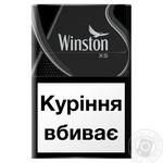 Winston XS Silver cigarettes - buy, prices for CityMarket - photo 2