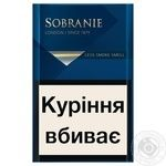 Sobranie KS Blue Cigarettes - buy, prices for CityMarket - photo 2