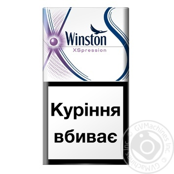 Цигарки Winston Xspression Purple Super Slims - купити, ціни на Novus - фото 1