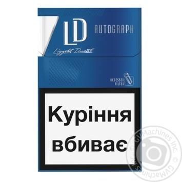 Купить сигареты ld blue виктор цой но если есть в кармане пачка сигарет слушать онлайн