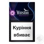 Цигарки Winston XS Impulse - купити, ціни на CітіМаркет - фото 3