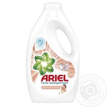 Жидкий стиральный порошок Ariel для чувствительной кожи 1,3л - купить, цены на Novus - фото 1