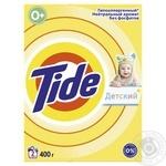 Стиральный порошок Tide Детский автомат 400г - купить, цены на Таврия В - фото 1