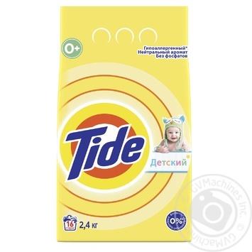Стиральный порошок Tide Детский автомат 2,4кг - купить, цены на Novus - фото 1