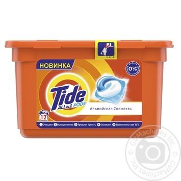 Капсулы для стирки Tide Все-в-1 Альпийская свежесть 12шт