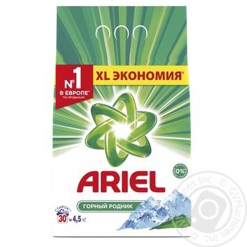 Пральний порошок Ariel Гірське джерело автомат 4,5кг - купити, ціни на Ашан - фото 1