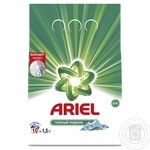 Ariel Mountain Spring Automat Laundry Powder Detergent 1,5kg - buy, prices for Novus - image 1