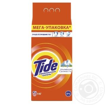 Стиральный порошок Tide Альпийская свежесть автомат 9кг - купить, цены на Метро - фото 1