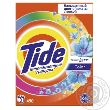 Tide Color Lenor Aroma Automat Laundry Powder Detergent 450g - buy, prices for Furshet - image 1