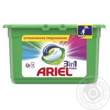 Капсулы для стирки Ariel Pods 3-в-1 Color 13х27г - купить, цены на МегаМаркет - фото 1