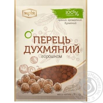 Перец душистый Мрия горошком 20г Украина - купить, цены на Novus - фото 1