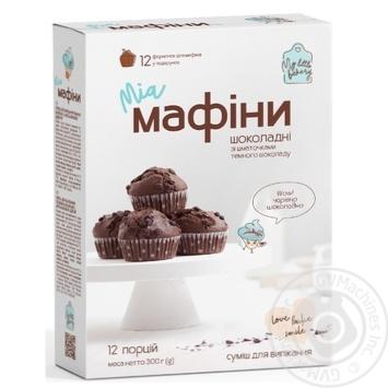 Смесь для выпечки Миа Маффины шоколадные 300г - купить, цены на Фуршет - фото 1