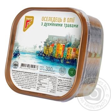 Оселедець Flagman філе-шматочки в олії з духмяними травами 300г - купити, ціни на CітіМаркет - фото 1