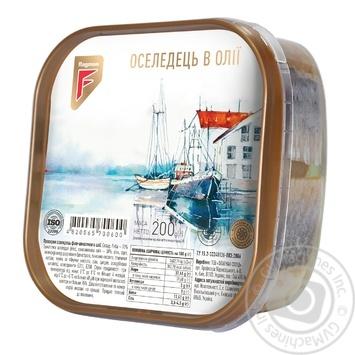 Fish herring Flagman preserves 200g hermetic seal - buy, prices for Furshet - image 1